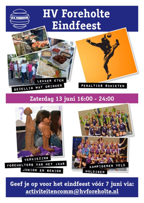 poster eindfeest 2015